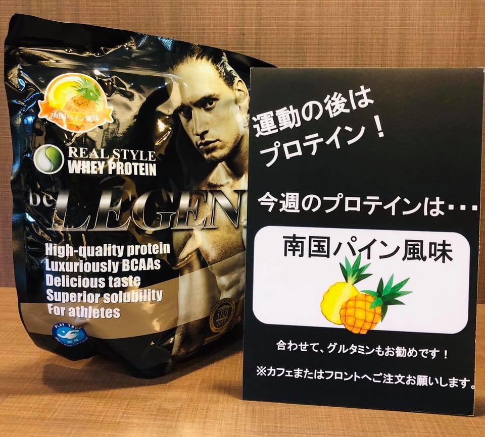 https://www.kakehi-const.co.jp/q_blog/upload/0c9048418ded64f1a642ca85cfa9df7c6048222d.jpg
