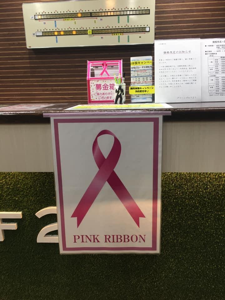 https://www.kakehi-const.co.jp/q_blog/upload/55d27fc3399851a0bba7e0b988ce8428ba7f47b1.jpg