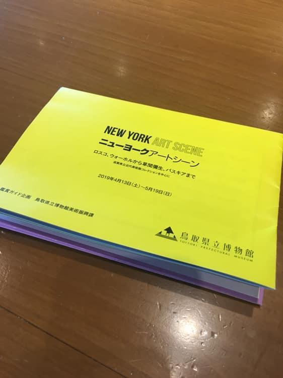 https://www.kakehi-const.co.jp/q_blog/upload/60272720_1685728148196627_3007807413190393856_n.jpg