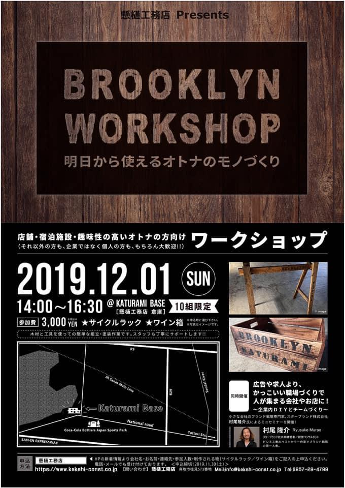 https://www.kakehi-const.co.jp/q_blog/upload/7684799725f5d1678314faf72a52cdefc4885cab.jpg