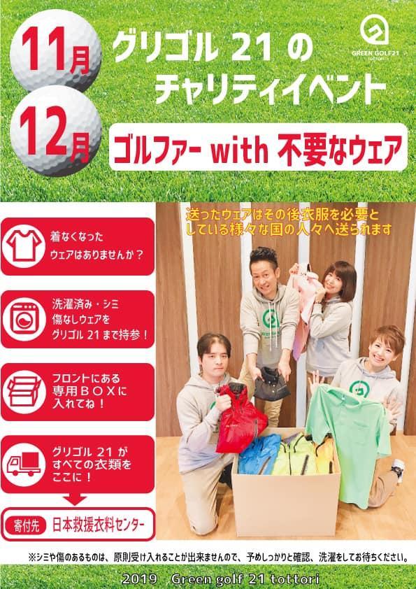 https://www.kakehi-const.co.jp/q_blog/upload/9998e22a799219a8c3e1e2d4602c9c3399a85a48.jpg