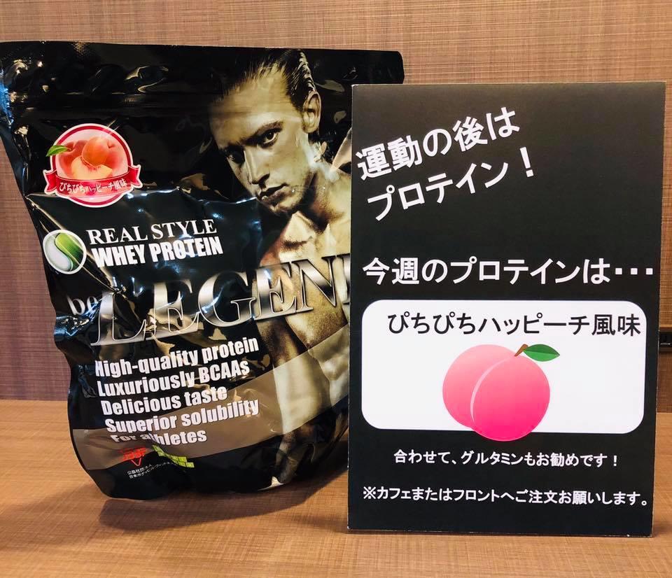 https://www.kakehi-const.co.jp/q_blog/upload/9dd21dd1b7936a0cae36808bffbc1b9063604ccc.jpg