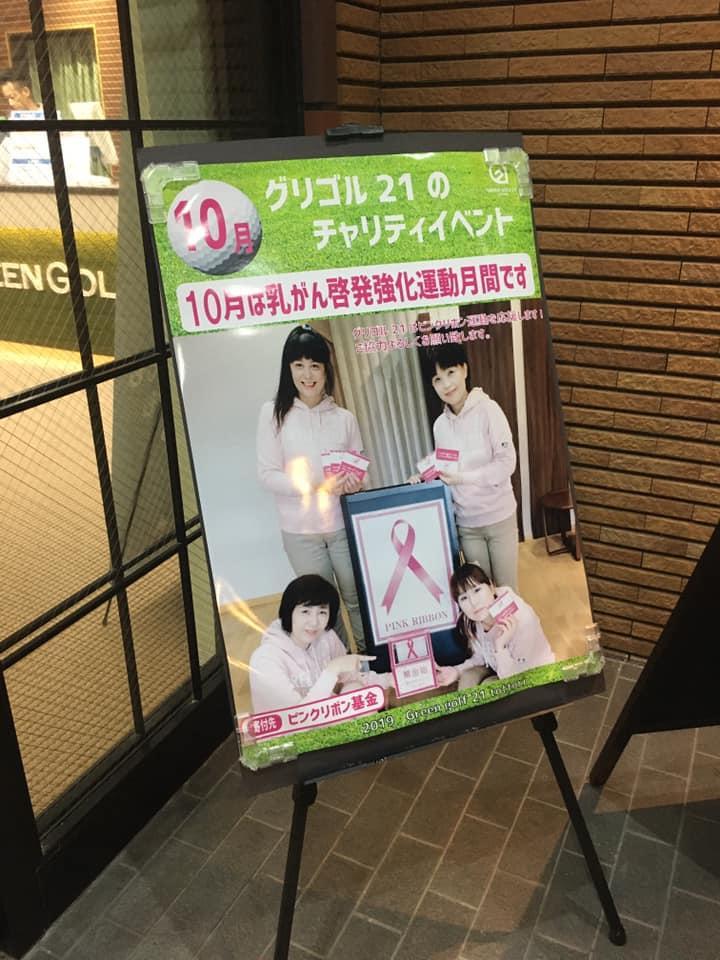https://www.kakehi-const.co.jp/q_blog/upload/b7682719bab4833a9580cfdfbb049370e2a9cfd6.jpg