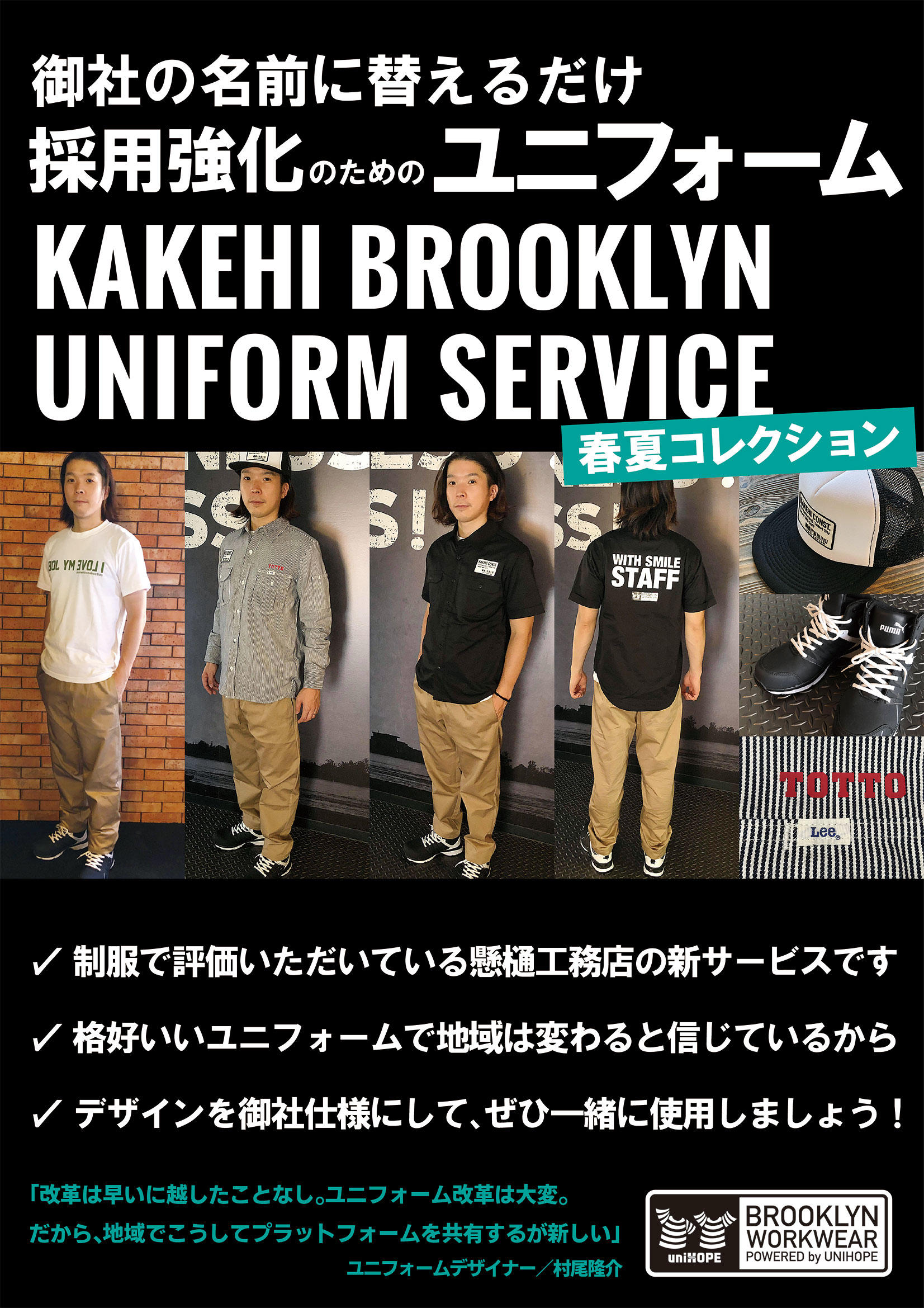 https://www.kakehi-const.co.jp/q_blog/upload/b7aaa07dcb32d93a15ef7cce47a7571ff9018f35.jpg