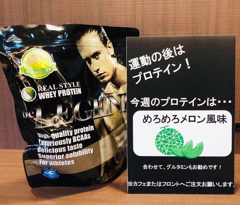 https://www.kakehi-const.co.jp/q_blog/upload/cafd73c3b470b02a0ee97daf9aa6d3e0865c9e80.jpg