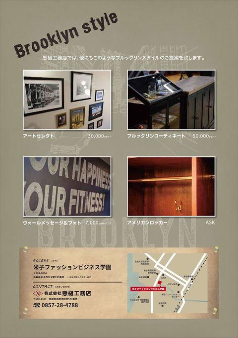 https://www.kakehi-const.co.jp/upload/IMG_6055_R.JPG
