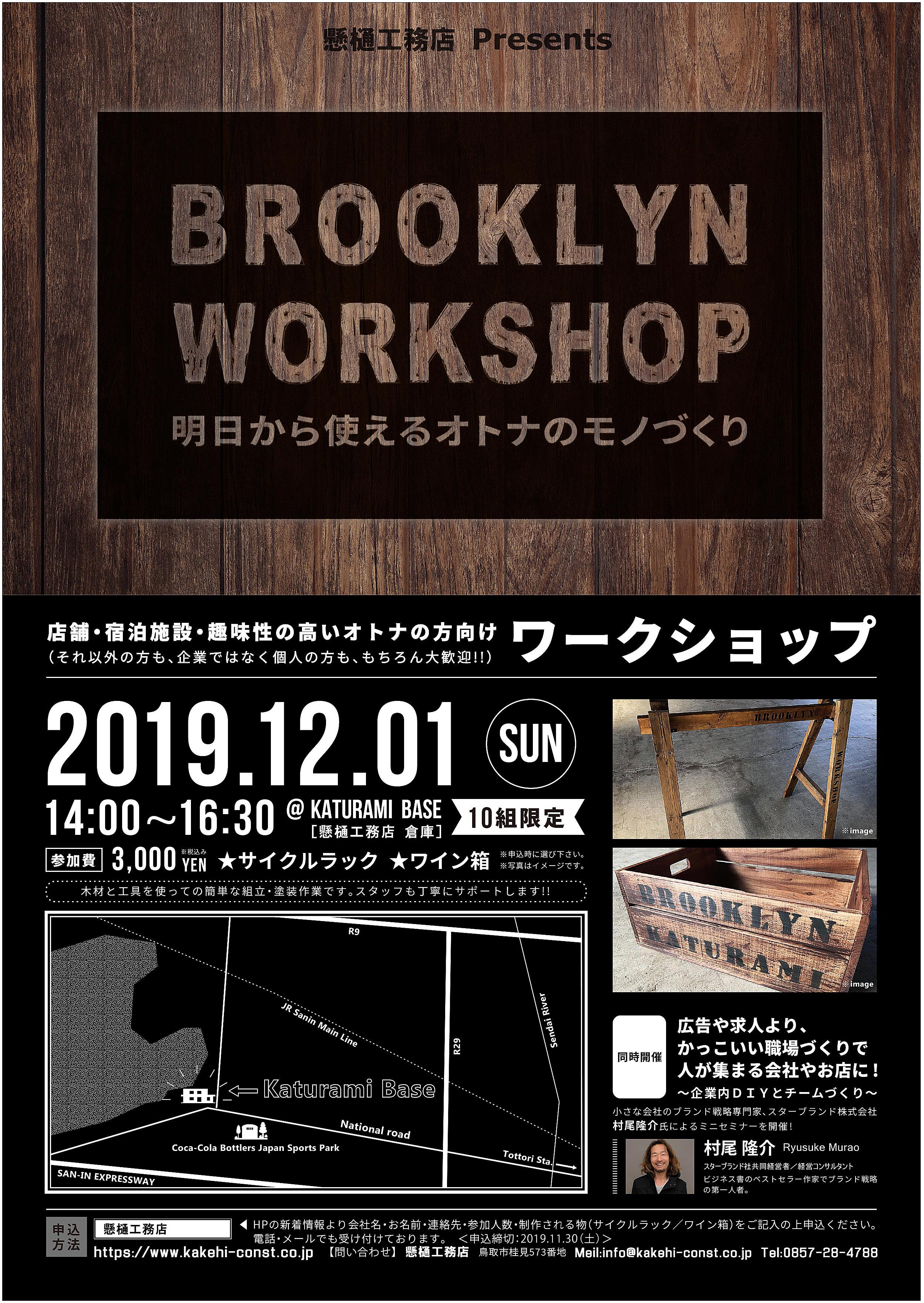 https://www.kakehi-const.co.jp/upload/ea4c08449e0fcd57fdc3b23b4d4e8ea3ba96dc95.jpg